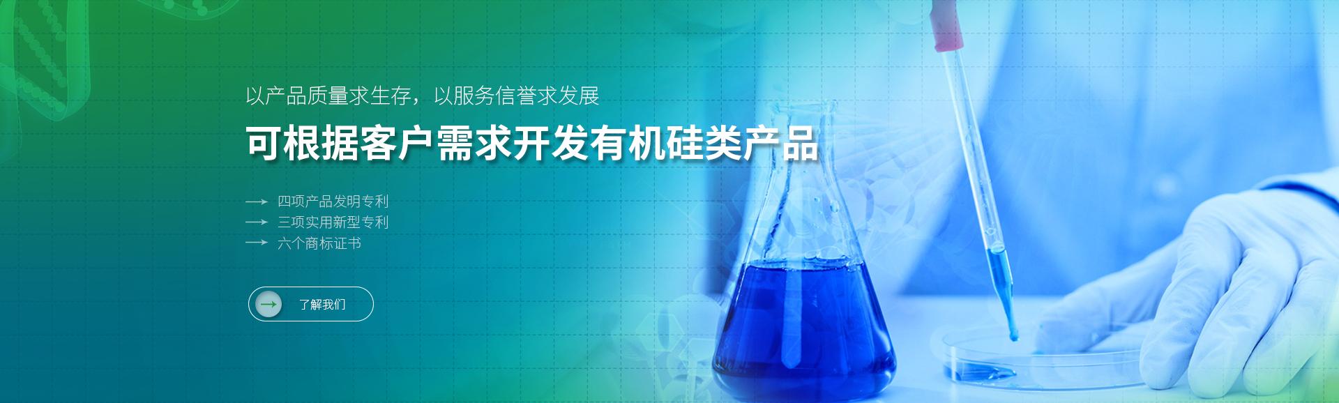 有机硅离型剂,有机硅助剂,有机硅成品