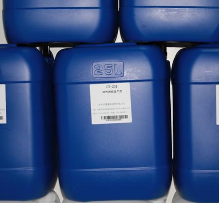 有机硅油性消泡流平剂