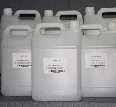 食品级硅油