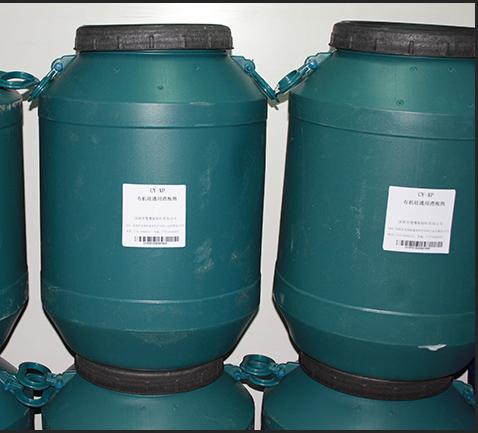 水性有机硅消泡剂