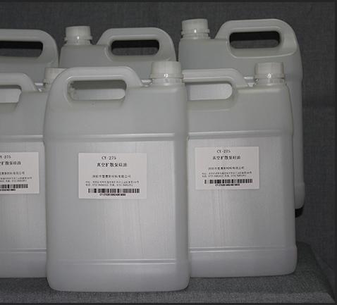 耐温真空扩散泵硅油