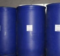 甲基硅油乳液