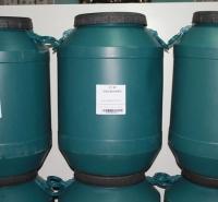 污水处理厂专用消泡剂