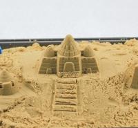 可成型玩具沙