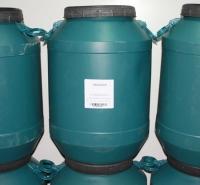 有机硅建筑防水剂