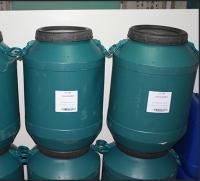 环保水性建材脱模((隔离)剂
